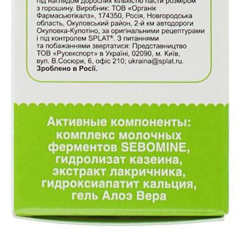 Тов русекспорт украина