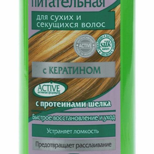 Рецепты для волос для секущихся волос